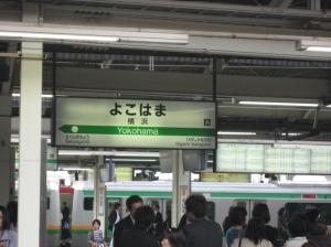 stesen yokohama