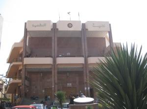 bangunan kuliah medic